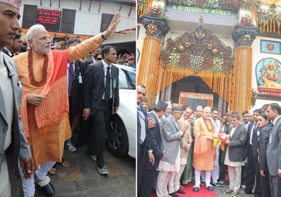 Feeling 'extremely blessed', says Narendra Modi after offering prayers at Pashupatinath temple