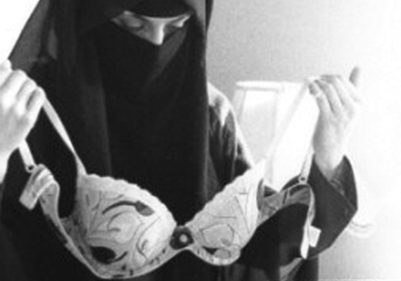 Furore In Canada Over Art Pic Of Veiled Muslim Girl Holding Bra