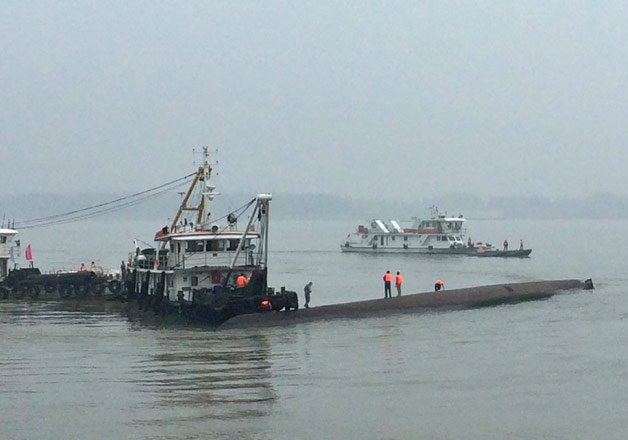 Chinese ship sinks with over 450...