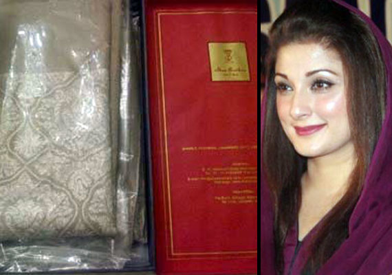 Sharif S Son Hamza Shahbaz And Nawaz Daughter Maryam Pictures