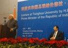 Full text:  PM Modi's address to Tsinghua University students
