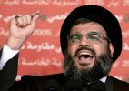 Hezbollah condemns military intervention in Yemen