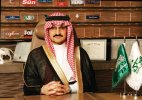Billionaire Saudi Prince vows to donate over Rs 2 lakh crore fortune