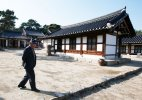 In South Korea a town of Kims and an unusual shared history