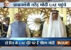 PM Modi arrives in UAE