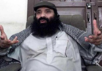 US designates Hizbul Mujahideen as foreign terrorist group, slaps sanctions