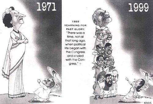 Rk Laxman The Renowned Cartoonist Who Became Voice Of The Common Man India News India Tv Page 2