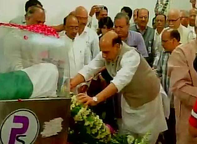 APJ Kalam tribute