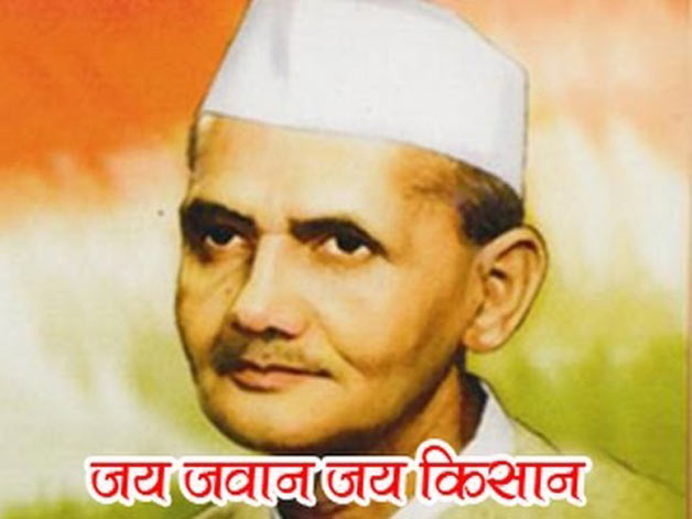 Lal Bahadur Shastri In Hindi Essay