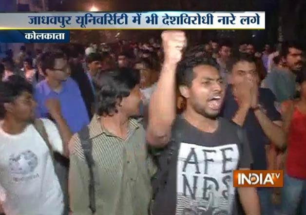 Protest anti-India slogans