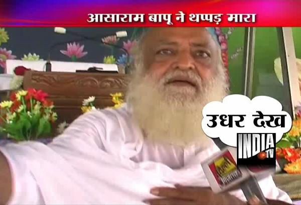 Asaram Bapu slaps TV cameraman