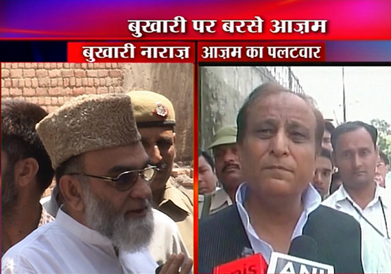 Azam Khan, Shahi Imam Lash Out At Each Other