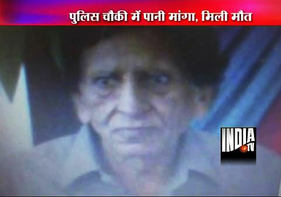 Delhi Senior Citizen Killed In Fight Over Water With Policeman