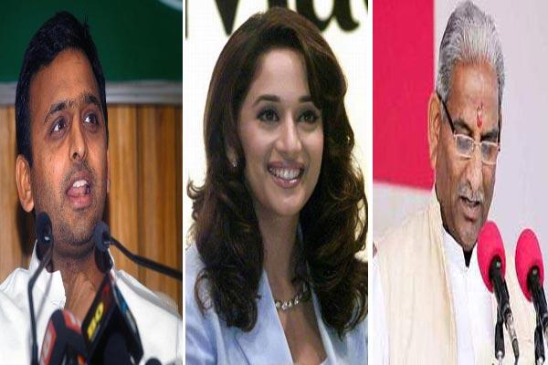 Furious Akhilesh Yadav sacks minister Rajaram Pandey for 'Madhuri cheeks' remark