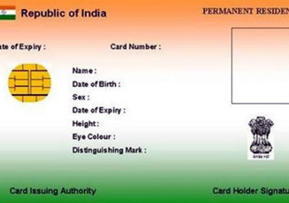 Get Aadhar to obtain a PAN card now