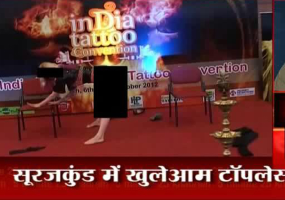 Haryana Tourism suspends Surajkund hotel manager for nude dance