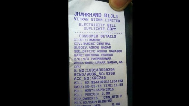 Kirana Shop Owner In Jharkhand Gets Power Bill Of Rs 55 49