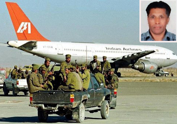 Kandahar hijack suspect Mehrajuddin Wani turns out to be  IB source in Nepal : report