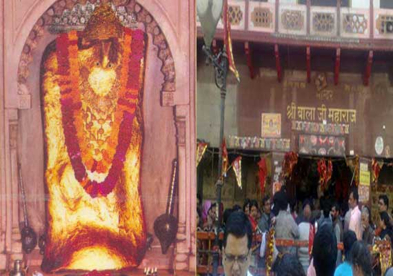 Mehandipur Balaji Temple Pictures for free download