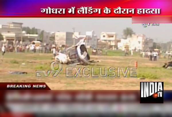 Mirculous escape for Asaram Bapu, helicopter crashlands in Godhra