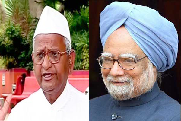 PM Should Face 'Agnipariksha' On 2G : Hazare