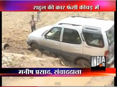Rahul's SUV Stuck In UP Mud