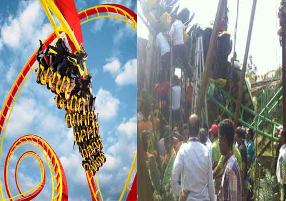 Roller coaster crashes in Khopoli, Maharashtra, two injured