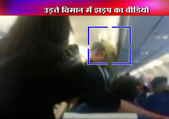 Scuffle aboard Mumbai-Delhi Indigo flight, unruly passenger arrested