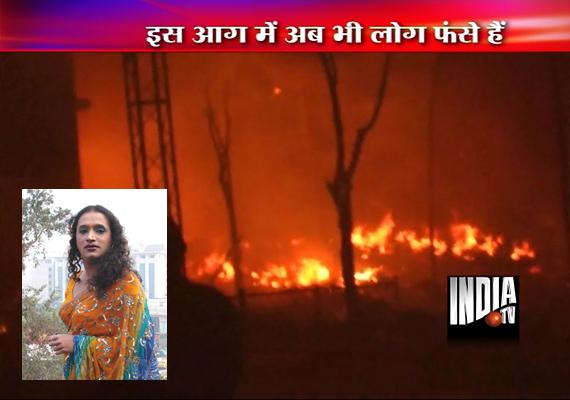Sunday Night Fire Claimed Prominent Eunuch 'Gurus'