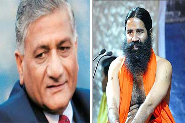 Swami Ramdev, ex-army chief lead protest at Jantar Mantar