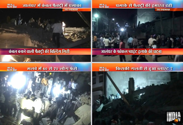Jalandhar Factory Collapse Toll Eight, Owner Arrested