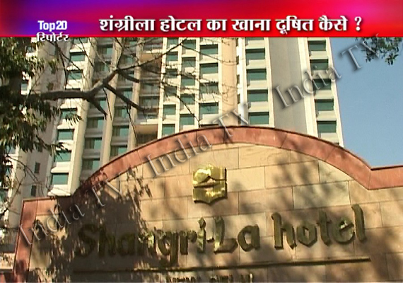 54 staff of Delhi Hotel Shangrila hospitalized after food poisoning