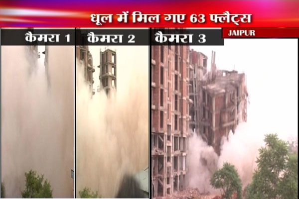 9-storeyed building in Jaipur demolished within 5 seconds through controlled explosives