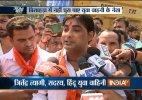 Adityanath's Hindu Yuva Vahini offers guns to 'harassed' Hindus of Bisada