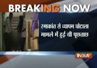 MP police constable quizzed in Vyapam scam found hanging