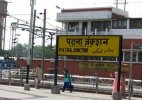 Patna finds place among 500 towns included under Centre's AMRUT project