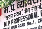 Accused in Vyapam scam sent in judicial custody