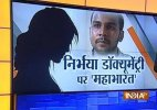 No telecast of Nirbhaya documentary in India: BBC