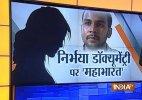 No telecast of Nirbhaya documentary in India: BBC