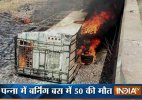 50 dead as bus falls off bridge, catches fire in MP