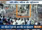 Shani Shingnapur purified woman offers prayer to Lord Shani