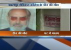 One more Vypam death; Jabalpur Medical College dean found dead in Delhi hotel