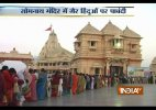 Now, non-Hindus can't enter Somnath temple sans permit