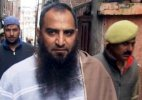 Court rejects separatist leader Masarat Alam's bail plea