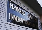 HRD panel recommends scrapping of UGC