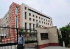 CAG raps J&K govt for poor police infrastructure, facilities