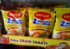 Bombay High Court reserves order till Aug 3 on nestle plea against maggi ban