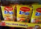 Bombay High Court reserves order till Aug 3 on nestle plea against maggi ban