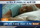 After SC verdict on 'Santhara', 83-year-old woman announces fast unto death