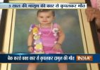 CCTV footage: Car crushes infant girl to death in Ludhiana